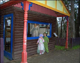 Fairyland Village - Inverell Accommodation
