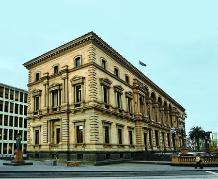 Old Treasury Building - Inverell Accommodation